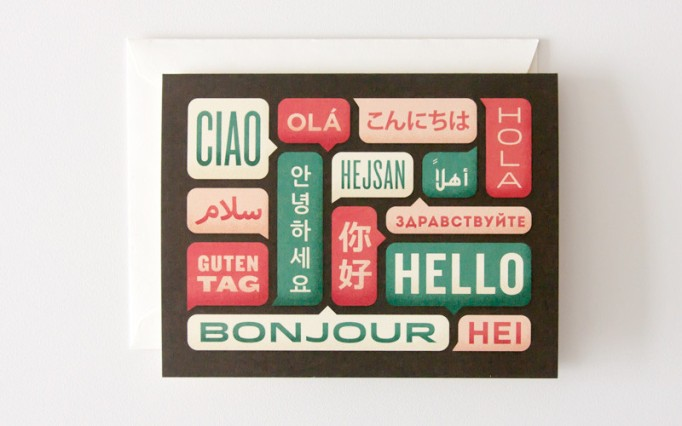 polyglot-hello-01_1024x1024
